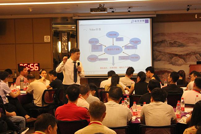 精益TPM管理培训-tpm设备管理培训-tpm培训-广州益至企业管理咨询有限公司
